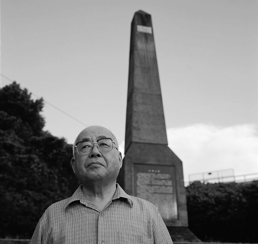 松川事件記念塔