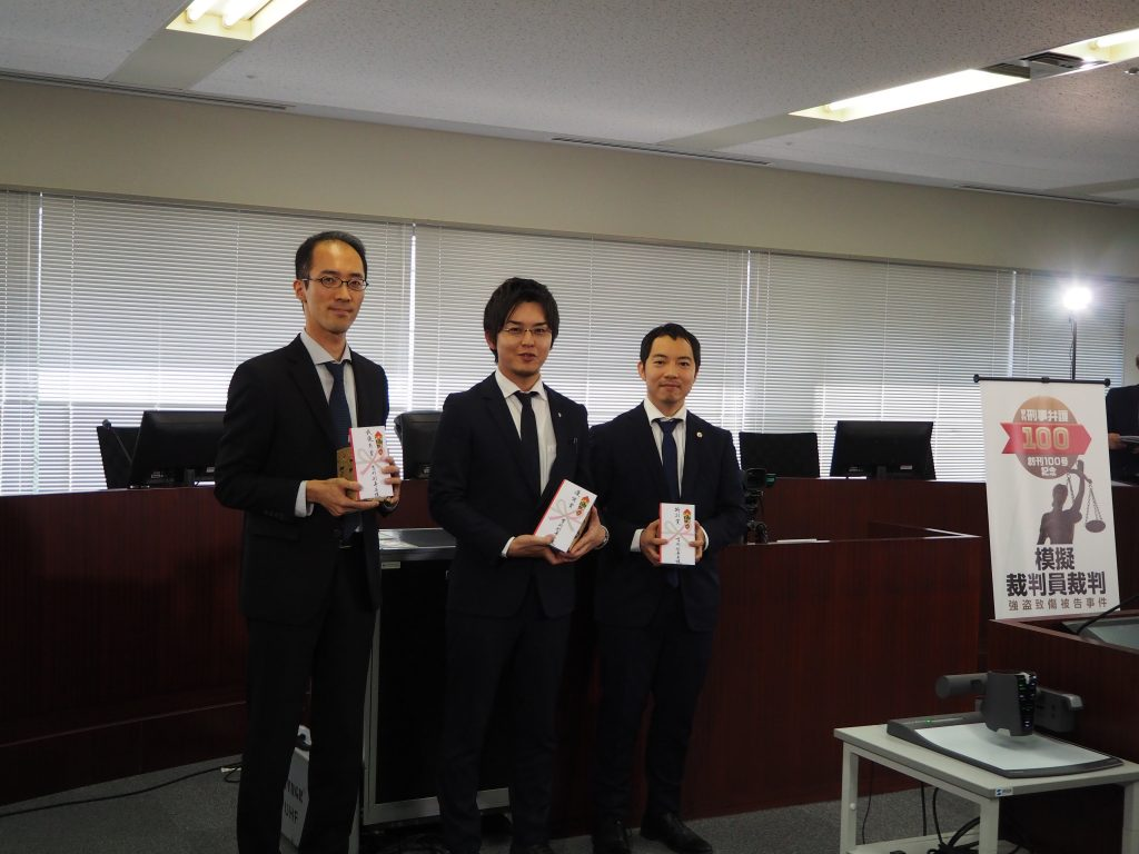 第17回季刊刑事弁護新人賞授賞式